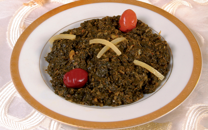 Khobiza